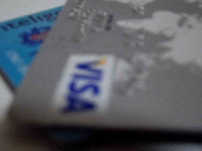 płatnicze karty zbliżeniowe